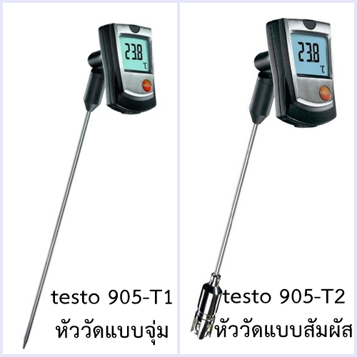 testo_905-T1_and_T2_all.jpg